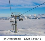 an overhead cable car  summits...   Shutterstock . vector #1225754641