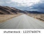 wild field highway    Shutterstock . vector #1225760074