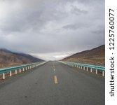 wild field highway    Shutterstock . vector #1225760077