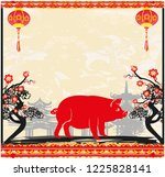 chinese zodiac the year of pig   Shutterstock . vector #1225828141