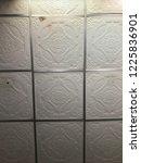 white flower pattern ceiling. | Shutterstock . vector #1225836901