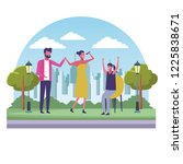 people at park | Shutterstock .eps vector #1225838671