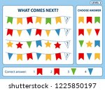 what comes next  is... | Shutterstock .eps vector #1225850197