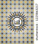 growth chart icon inside arabic ... | Shutterstock .eps vector #1225863217