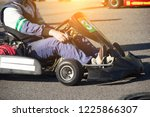 karting competitions  the...   Shutterstock . vector #1225866307