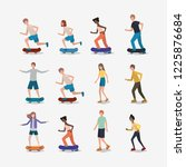 group of people in skates and... | Shutterstock .eps vector #1225876684