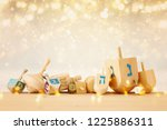 banner of jewish holiday... | Shutterstock . vector #1225886311