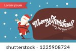 happy santa claus with bag sack ... | Shutterstock .eps vector #1225908724