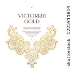 vector golden element ...   Shutterstock .eps vector #1225911814