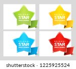 origami paper banner decorated... | Shutterstock .eps vector #1225925524