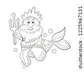 horoscope zodiac sign  ... | Shutterstock .eps vector #1225967131