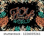holiday card with inscription... | Shutterstock .eps vector #1226035261