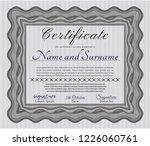 grey certificate of achievement.... | Shutterstock .eps vector #1226060761