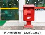 seoul  south korea   october 22 ... | Shutterstock . vector #1226062594