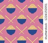 noodles and chopsticks vector... | Shutterstock .eps vector #1226152051