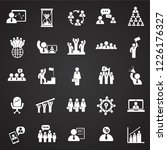 arrows icons set bw black... | Shutterstock .eps vector #1226176327