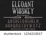 vintage font handcrafted vector ... | Shutterstock .eps vector #1226213017