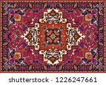 Persian Carpet  Tribal Vector...