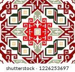 national symbols of azerbaijan  | Shutterstock .eps vector #1226253697