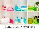 bath accessories on shelfs in... | Shutterstock . vector #122635459