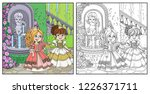 two beautiful princesses... | Shutterstock .eps vector #1226371711