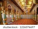 mysore  karnataka  india  ... | Shutterstock . vector #1226376697