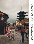 kyoto japan   november9 2018  ... | Shutterstock . vector #1226400964