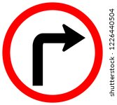 Turn Right Traffic Road Sign ...
