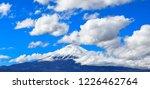 mt.fuji in kawaguchiko lake... | Shutterstock . vector #1226462764