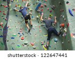 two rock climbers | Shutterstock . vector #122647441