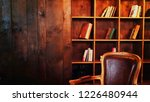 library with bookshelves and a ... | Shutterstock . vector #1226480944