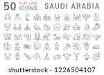 set of vector line icons of... | Shutterstock .eps vector #1226504107