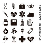 medical icons over white... | Shutterstock .eps vector #122651251