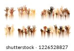 hands up silhouettes  dividers... | Shutterstock .eps vector #1226528827