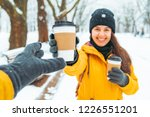 woman give cup of coffee to... | Shutterstock . vector #1226551201