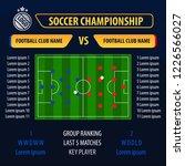 soccer championship football... | Shutterstock .eps vector #1226566027