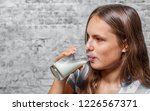 portrait of young teenager... | Shutterstock . vector #1226567371