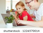 happy young father have fun... | Shutterstock . vector #1226570014