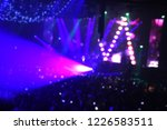 blurred party and people | Shutterstock . vector #1226583511
