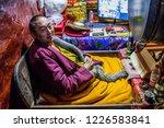 garze toun   china   oct 2018 ... | Shutterstock . vector #1226583841
