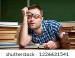 a tired and tortured disheveled ...   Shutterstock . vector #1226631541