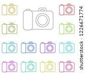 photo camera icon in multi...