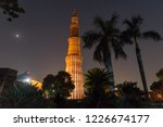 silhouette of qutub minar a...   Shutterstock . vector #1226674177