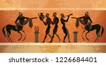 ancient greece mythology..... | Shutterstock .eps vector #1226684401