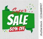 christmas sale poster...   Shutterstock .eps vector #1226688907