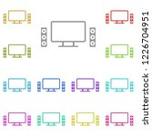 home cinema icon in multi color....