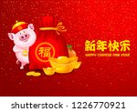 chinese new year greeting... | Shutterstock .eps vector #1226770921