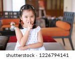 asian child cute or kid girl... | Shutterstock . vector #1226794141