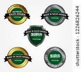 design label of made in saudi... | Shutterstock .eps vector #1226826244