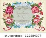spring flower background.... | Shutterstock .eps vector #122684377